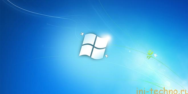 Как убрать стрелки с ярлыков в Windows 7