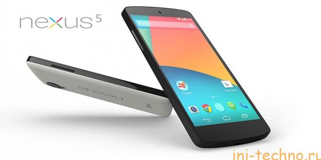 Google представила Nexus 5 на базе Qualcomm Snapdragon 800